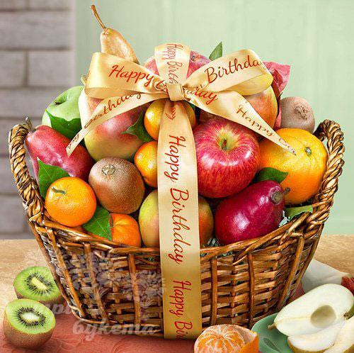 Поздравление на день рождения с фруктами 50